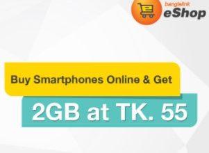 2GB 55 TK Banglalink eShop Smartphone Bundle Offer