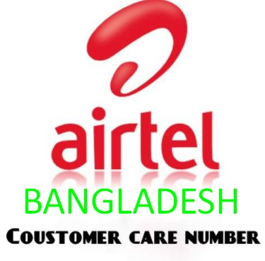 Airtel BD Customer Care Helpline Number