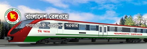 Jessore Train Schedule, Ticket Price, Contact Number