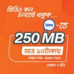 Banglalink IMO Pack 250 MB 10 TK Offer