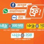 Banglalink Social Pack 100 MB Free Offer