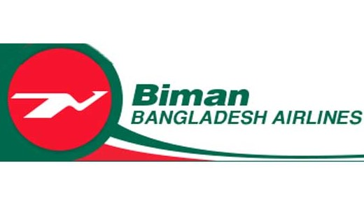 Biman Bangladesh Airlines Helpline Number