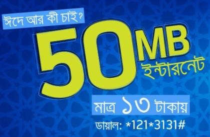 GP 50 MB 13 TK EID Internet Offer 2017