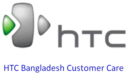 HTC Bangladesh Customer Care