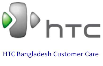 HTC Bangladesh Customer Care