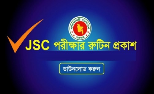 JSC Exam Routine PDF Download