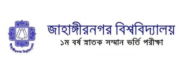 Jahangirnagar University Admission Circular 2017-18