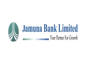 Jamuna Bank Helpline Number & Head Office Address