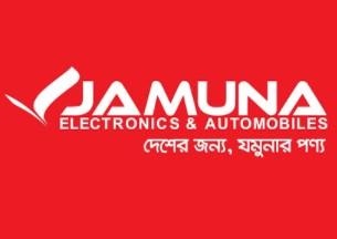 Jamuna Group Head Office Address & Helpline Number