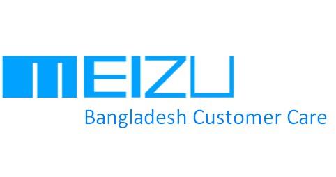 Meizu Bangladesh Customer Care