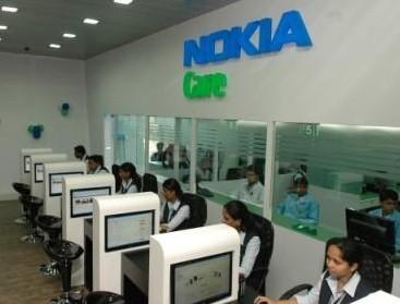 Bangladesh Nokia Customer Care Service Center Contact Number & Address