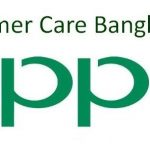 Oppo Bangladesh Customer Care, Authorize Showroom/Outlets Shops Address & Contact Number
