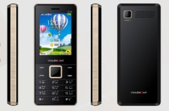 Symphony D10 Price in Bangladesh & Specification