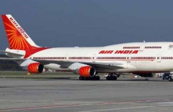 Air India Bangladesh Contact Number & Office Address