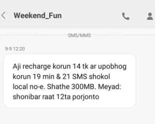 Airtel 300 MB 14 TK with 19 min & 21 SMS Local Number Weekend Bundle Offer 2017