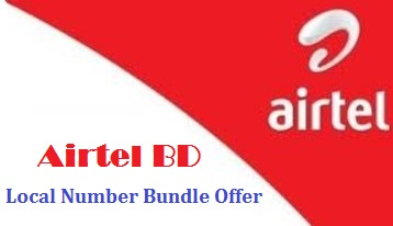 Airtel BD Local Number Bundle Offer