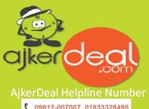 AjkerDeal Helpline Number & Head Office Address