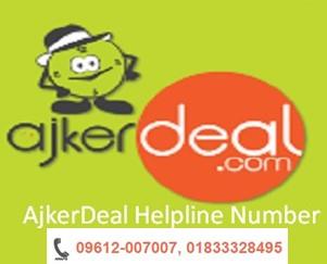 AjkerDeal Helpline Number