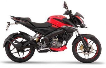 Bajaj Pulsar NS160 Motorcycle Price In Bangladesh & Specification