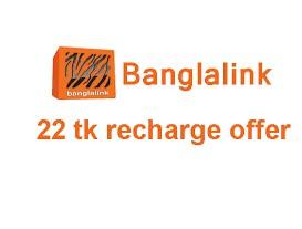 Banglalink 22 TK Recharge Offer