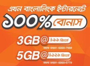 Banglalink Night 100% Bonus Offer 3GB@99TK | 5GB@129TK