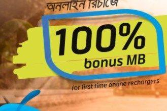 GP 100% Data Bonus Offer on Online Recharge