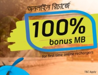 GP 100% Data Bonus Offer on Onilne Recharge