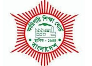 Polytechnic Diploma in Engineering Exam Result 2017 – www.bteb.com.bd