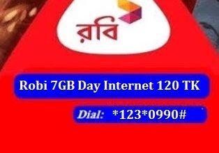 Robi 7GB 120 TK Day Internet Offer 2017