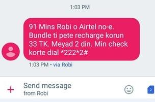 Robi 91 Minutes 33 TK Offer