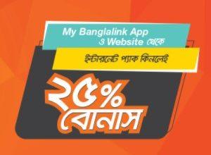 Banglalink 25% Mega Internet Bonus Offer