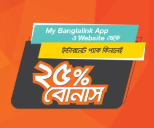 Banglalink 25% Mega Internet Bonus Offer