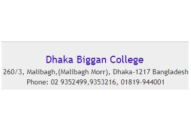 Dhaka Biggan College