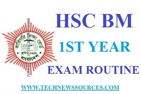 HSC BM 1st Year Exam Routine
