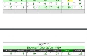 Islamic Calendar Year 2018 – Ummul Qura Hijri Dates (1439 – 1440 Hijri AH)