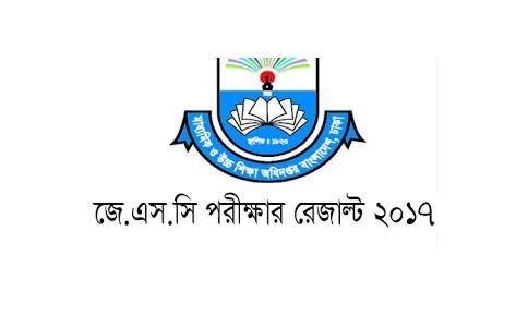 JSC Exam Result 2017 – All Education Board Bangladesh