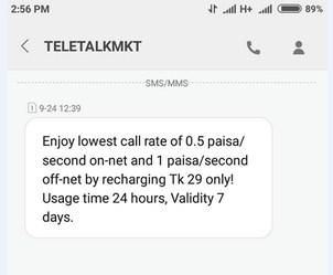 Teletalk 29 TK Recharge Offfer