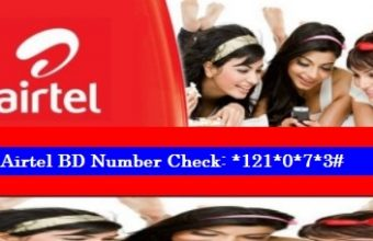 All Airtel BD Balance Check Method