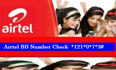 airtel bd number check by USSD Code *121*0*7*3#