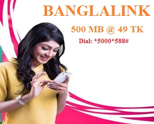 Banglalink 500 MB 49 TK Internet Offer