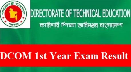 DCOM 1st Year Exam Result
