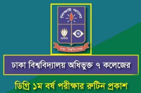 DU 7 College Degree 1st Year Exam Routine