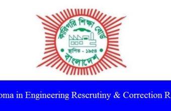 Diploma in Engineering Rescrutiny & Correction Result 2017 – www.bteb.gov.bd