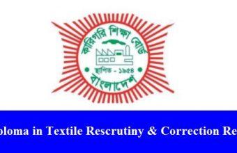Diploma in Textile Rescrutiny & Correction Result 2017 – www.bteb.gov.bd