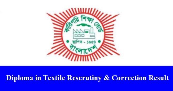 Diploma in Textile Rescrutiny & Correction Result