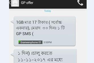 GP 1GB 17 TK Internet Offer