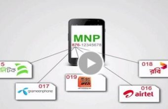 Mobile Number Portability Service Bangladesh | MNP BD System, Cost & More
