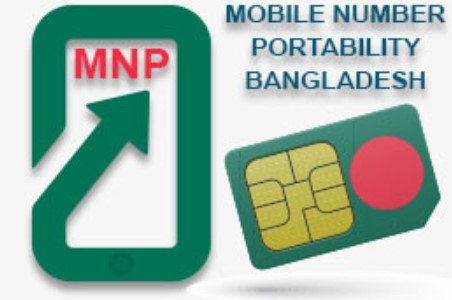 Mobile Number Portability Service Bangladesh | MNP BD