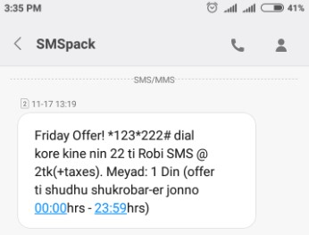Robi 22 SMS 2 TK Offer