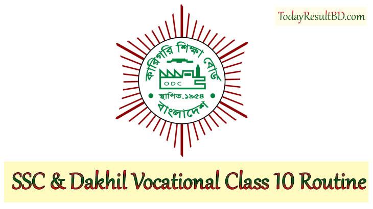SSC & Dakhil Vocational Class 10 Exam Routine